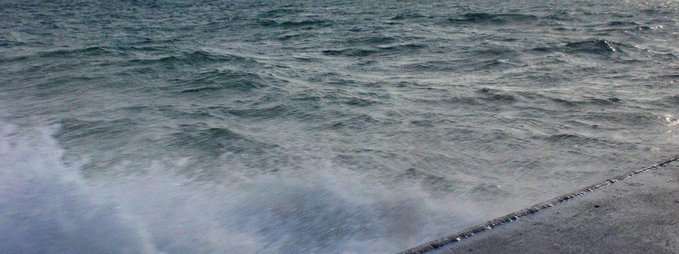 Погода на острове Фукуок шторм