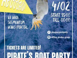 Вечеринка на пиратском корабле