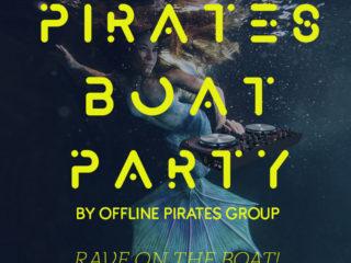 Пиратская вечеринка на корабле