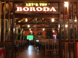 Ресторан Борода - отдых на острове Фукуок