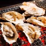 Ресторан Борода - отдых на Фукуоке, отзывы туристов
