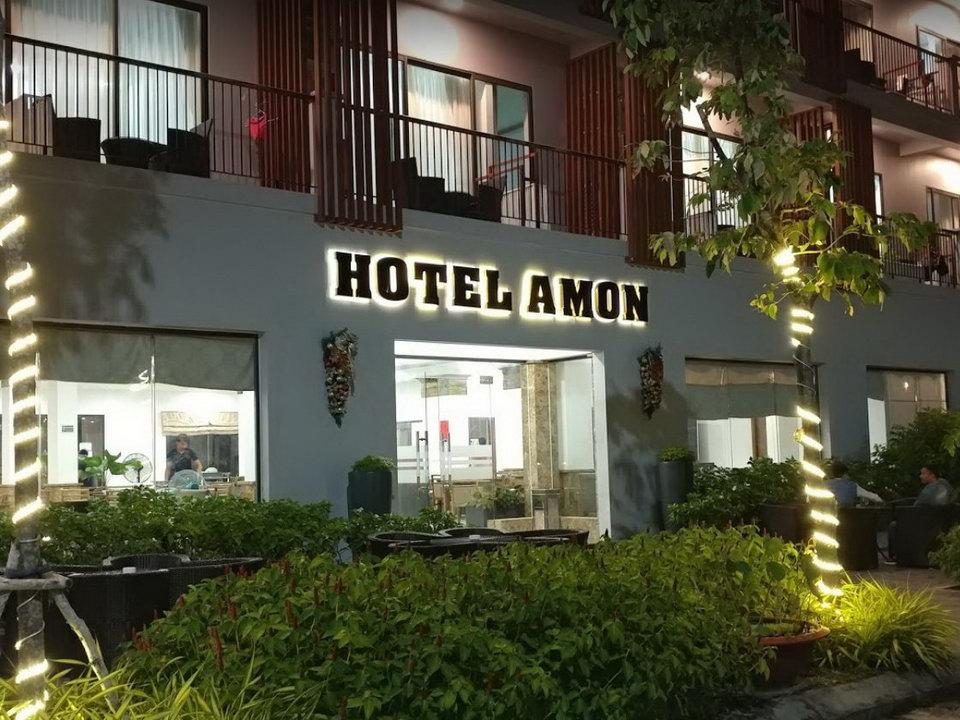 Отель Amon на острове Фукуок отзывы туристов