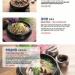 Ресторан корейской кухни на Фукуоке - премиум класс