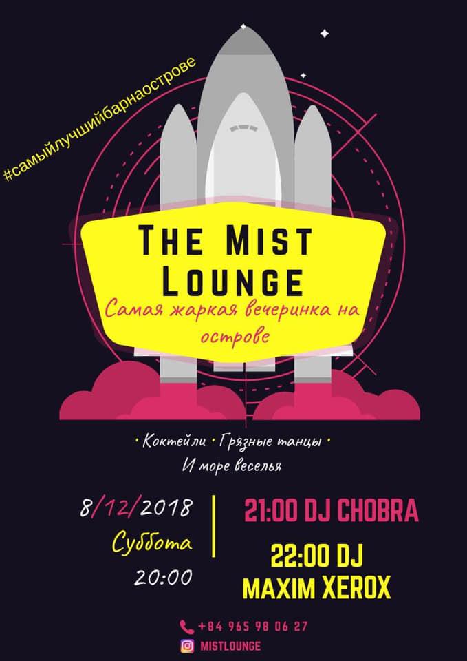 Вечеринка в Mist shishas lounge bar