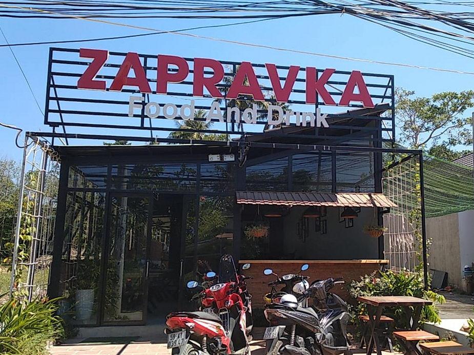 Zapravka бар и ресторан на Фукуоке