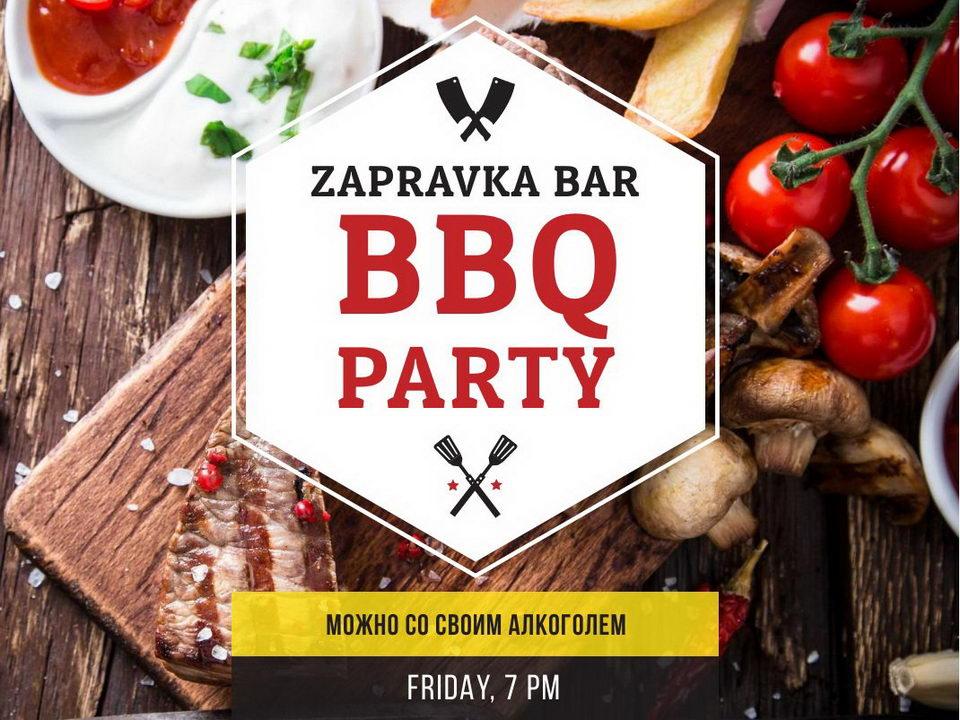 Открытие Zapravka бар на Фукоуке
