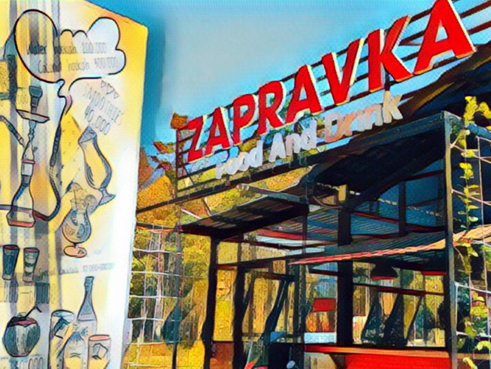 Куда пойти на Фукуоке - заправка бар