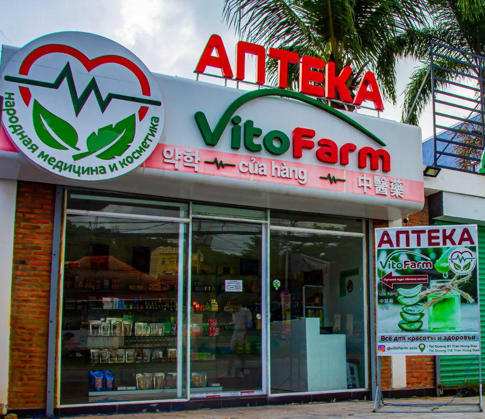 аптека вито фарм на Фукоуке
